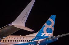 ボーイング、737 MAXの初飛行1月29日に