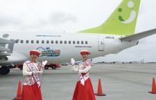 ソラシド、プロ野球春季キャンプPRの特別塗装機 沖縄県と提携