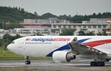 JALとマレーシア航空、共同事業へ 20年開始目指す