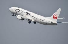 JAL、深夜早朝で羽田-マニラ 19年2月就航、東南アジア拡大