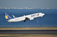 スカイマーク、定航協に再加盟 11年ぶり、業界内の交流再開