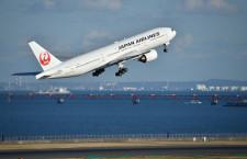 JAL、目的地おまかせの特典航空券 往復6000マイルで羽田から