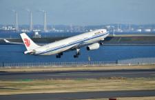 中国国際航空、関空と羽田で謝恩イベント 11月開催