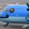 天草エアライン、5月4日まで全便運休 機材整備とパイロット不足で