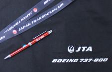 日本トランスオーシャン航空、737-800初日にトートバッグ