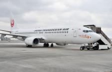 JTA、3路線に737-800投入 737-400は18年度内退役へ