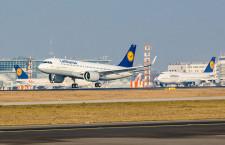 ルフトハンザのA320neo初号機、フランクフルト-ハンブルク線に 年内5機体制へ