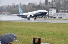 ボーイング737 MAXが初飛行 燃費向上型、17年納入開始
