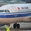 中国国際航空、関西-杭州19年2月就航 週4往復