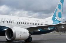 ボーイング、737 MAXの飛行試験停止 エンジン不具合で