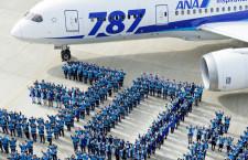 ANAの国際線、30年で1億人運ぶ 3日に歴代制服フライト