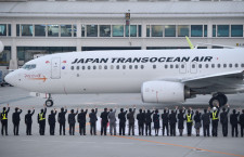 日本トランスオーシャン航空、737-800就航 22年ぶり新機材