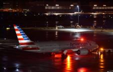 アメリカン航空、貨物専用便を増便 787や777で生鮮・医薬品需要対応