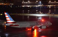 アメリカン航空、マイル資格変更 17年から新上級種別