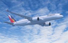 フィリピン航空、A350-900選定 最大12機