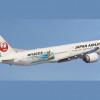 JAL、錦織選手の特別塗装機「JET-KEI」 3月4日就航