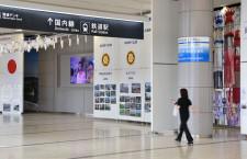 仙台空港、震災伝承施設に 1700人孤立、津波高さ3m
