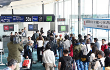 成田空港、1タミの新駐機場から初便 ANAのワシントンDC便