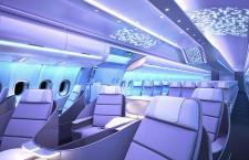 エアバス、内装新ブランド「エアスペース」 A330neoに採用
