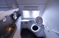 窓付きトイレの贅沢仕様737-700ER 特集・さよならANAビジネスジェット(後編)