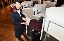 JAL、ビジネスクラスの新シート公開 六本木ヒルズで体験イベント