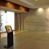 JAL、成田ファーストクラスラウンジのシャワー室閉鎖 7月まで改修