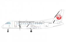 5時間超の鹿児島→丘珠チャーター JALパック、HACの鶴丸初号機で
