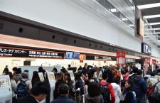 JALのシステム障害復旧、国内線欠航46便 6670人影響、2日は通常通り