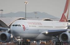 キャセイドラゴン航空、徳島初の国際線 12月から季節便