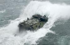 BAEシステムズ、陸自向けに水陸両用車 17年からAAV7A1 RAM/RS納入