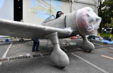 九七式戦闘機のレプリカ展示 所沢航空発祥記念館