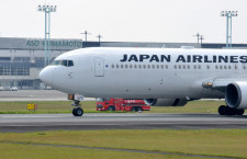 JAL、令和2年7月豪雨の被災地支援 物資輸送やマイル募金