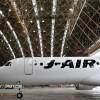 日本航空技術協会、JAL伊丹格納庫で航空教室 2月開催