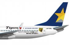 スカイマーク、阪神タイガースの特別機 機内で『六甲おろし』