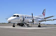 HAC、札幌-奥尻7月就航 サーブで季節運航