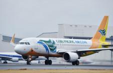 セブパシフィック航空、19日から全便運休 新型コロナ拡散で