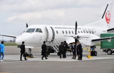 HAC、函館-奥尻4900円から 週末の観光需要喚起
