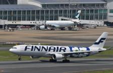 フィンエアーとカタール航空、コードシェア開始