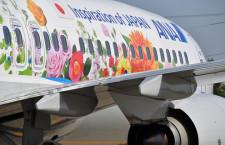 ANA、フラワージェットお披露目 伊丹発福島行きで14日就航