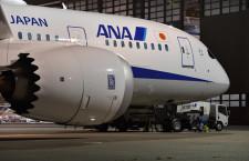 ANA、国際線も欠航 9月から212便、787エンジン問題余波