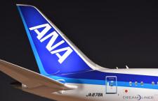 中距離国際線機で完納 写真特集・ANAの787-8、36機揃う