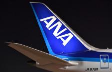 ANA、国際線の顧客満足度1位 JCSI調査