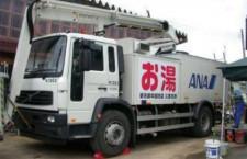 ANA、除雪車で「こころの湯」 熊本被災地で