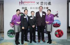 香港エクスプレス航空、高松就航へ 7月から週3往復