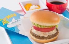 JAL、欧米線でモス野菜バーガー 玄米みそとゴマのソース