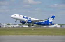 印ゴーエア、A320neoを72機追加発注 計144機