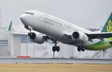 春秋航空日本、成田-佐賀臨時便 年末年始、3往復