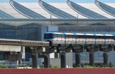 JALと東京モノレール、17年度もマイルがたまるキャンペーン