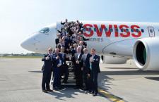 ボンバルディアCS100、初の乗客便 スタアラCEOらチューリッヒへ