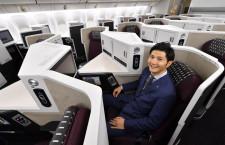 ヘリンボーンでも足もと広く 特集・JAL若手担当者が語る新ビジネスクラス